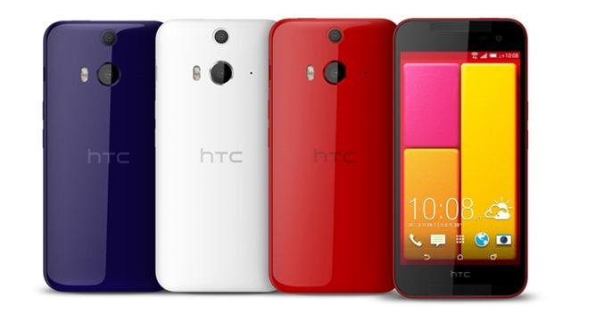 Lansarea oficiala HTC Butterfly 2